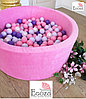 Сухой бассейн Счастья круг Роза с шариками