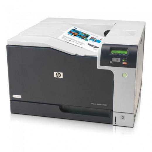 Лазерный принтер цветной HP Color LaserJet CP5225 (CE710A) (А3)