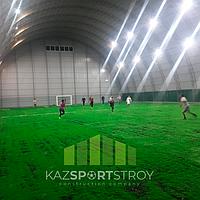 Строительство футбольного поля закрытого типа в городе Шымкент 4