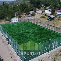 Строительство футбольного поля открытого типа. Алматинская область, Иссык 3