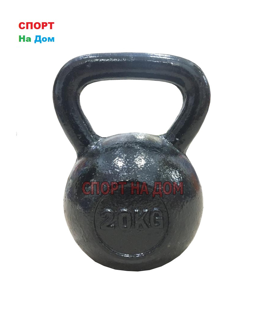 Черная чугунная гиря 20 кг