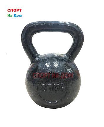 Черная чугунная гиря 20 кг, фото 2