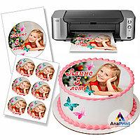 Пищевая печать на вафельной и сахарной бумаге