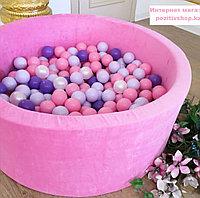 Сухой бассейн Нежность Розовый с шариками 200шт.