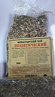 Монастырский чай ДИАБЕТИЧЕСКИЙ, 100гр.