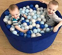 Сухой бассейн Нежность Синий с шариками 200шт.