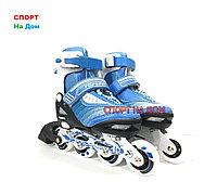 Детские роликовые коньки раздвижные голубые (размер: 31-34)