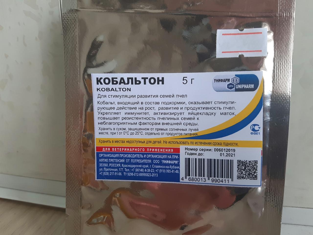 Ветеринарные препараты для пчёл