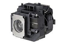 Лампа для проектора Epson ELPLP57 EB-440W, EB-450W, EB-450Wi, EB-460, EB-460i (V13H010L57)