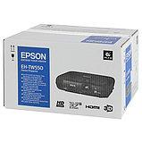 Проектор Epson EH-TW550, фото 3
