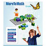 """Lego Education: Базовый набор MoreToMath """"Увлекательная математика. 1-2 класс"""", фото 2"""