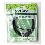 Кабель PERFEO USB2.0 A вилка - В вилка, длина 1 м. (U4101), фото 2
