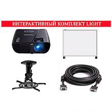 Интерактивный комплект Light