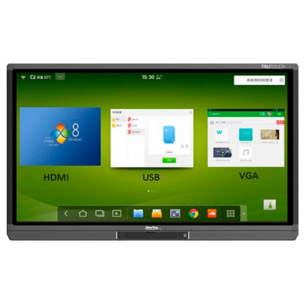 """Интерактивная панель 65"""" IQBoard C Pro-серия + ПК (10 касаний, 3840*2160, UHD, i5+8G+500G)"""