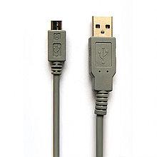 Кабель Smartbuy USB2.0 A--> micro B 5P 1,8 m в пакете (K740)/40/
