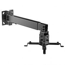 Крепление для проектора на потолок PROJECTOR BRACKET PRB-2G