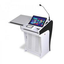 Мультимедийный цифровой подиум PK-190SN, Podium Stand Single