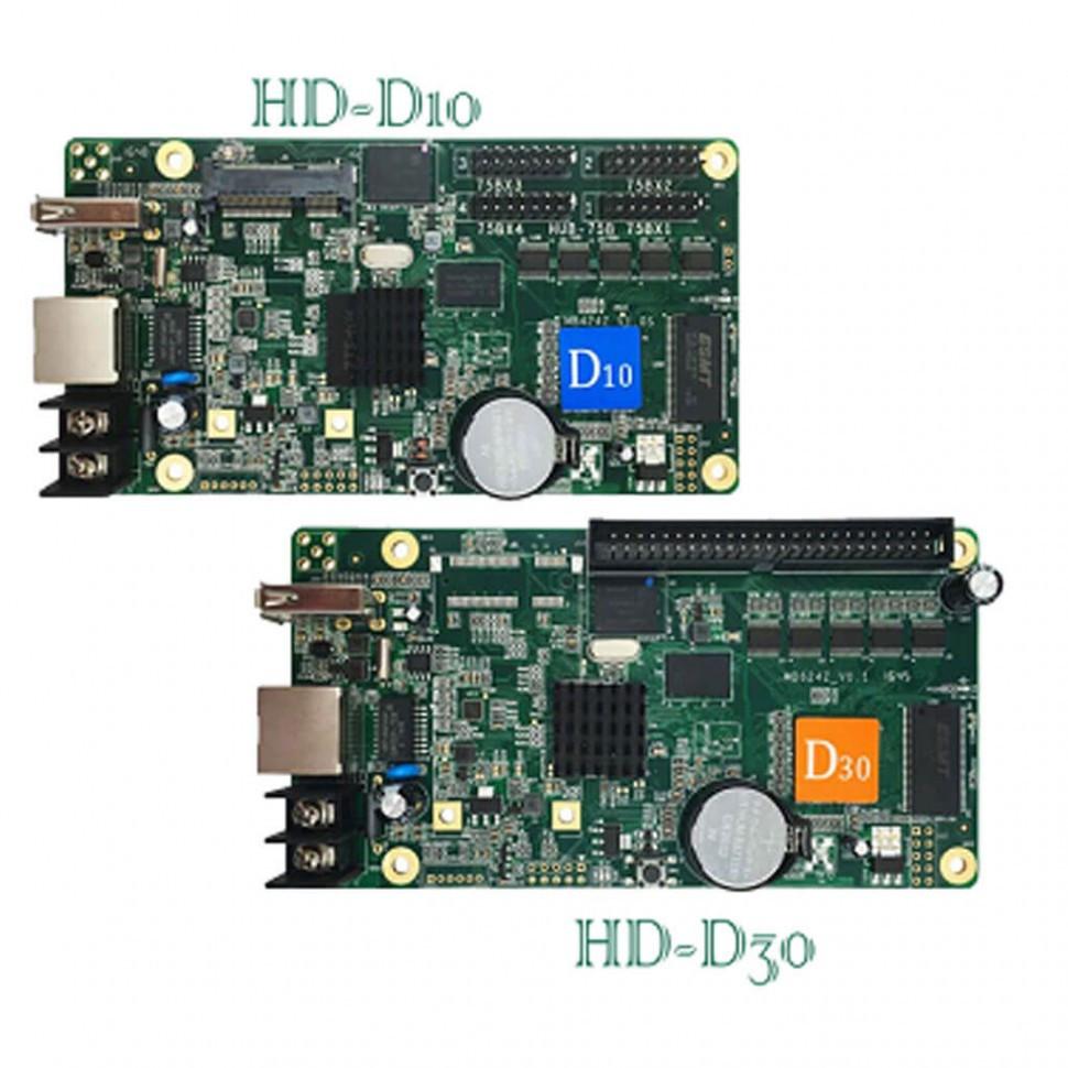 КОНТРОЛЛЕР HD-D10/HD-D30