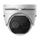 Hikvision DS-2TD1217-2/V1 (2 mm (90° × 66.4°)) Тепловизионная двухспектральная видеокамера