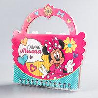 Блокнот-сумочка 'Самая милая', Минни Маус, 45 листов, А7