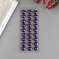 Декоративные наклейки 'Жемчуг' 1 см, 27 шт, фиолетовый