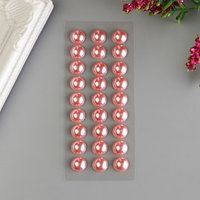Декоративные наклейки 'Жемчуг' 1 см, 27 шт, пыльная роза