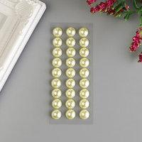 Декоративные наклейки 'Жемчуг' 1 см, 27 шт, лимонный