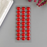 Декоративные наклейки 'Жемчуг' 1 см, 27 шт, красный