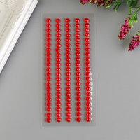 Декоративные наклейки 'Жемчуг' 0,5 мм, 105  шт, красный