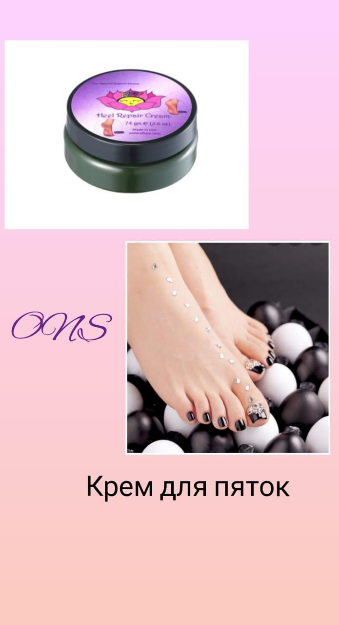 Крем для лечение натоптышей Odyssey Nails Systems VIP