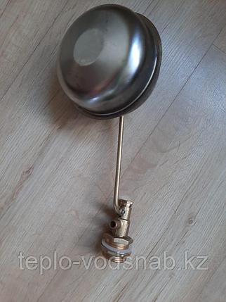 Поплавок DN20 для горячей воды для емкости, фото 2