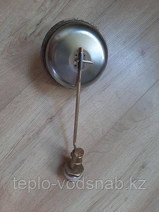 Поплавок DN25 для горячей воды для емкости, фото 2