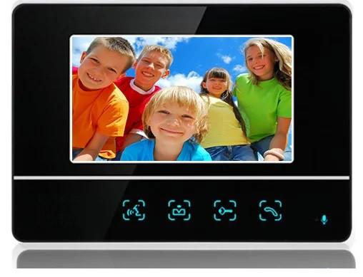 Монитор цветного видео домофона Стражник STR-7S