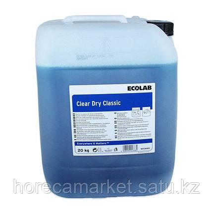 Клеар Драй Классик (20л) / Clear Dry Classic, фото 2