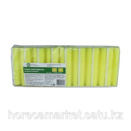 Губка для клининга Фреза 130x70x44 (8шт) желтая, фото 2