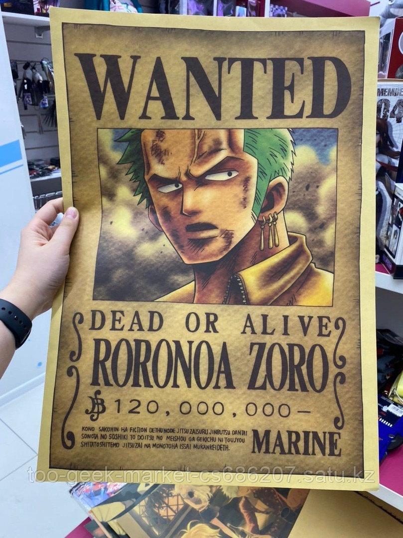 """Крафтовый постер """"Ван Пис. Ророноа Зоро (постер розыска)"""""""