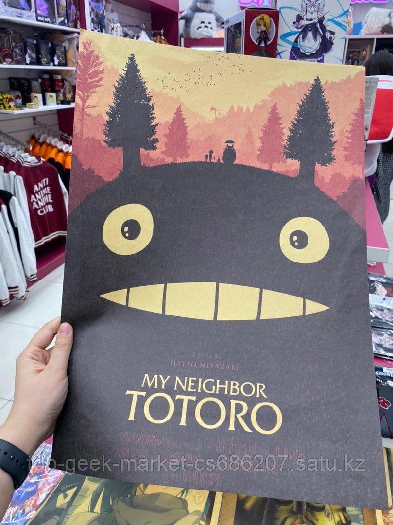 """Крафтовый постер """"Мой сосед Тоторо (вар. второй)"""""""