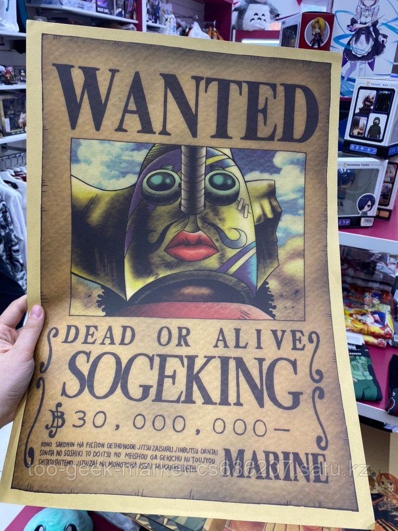 """Крафтовый постер """"Ван Пис. Соге Кинг (постер розыска)"""""""