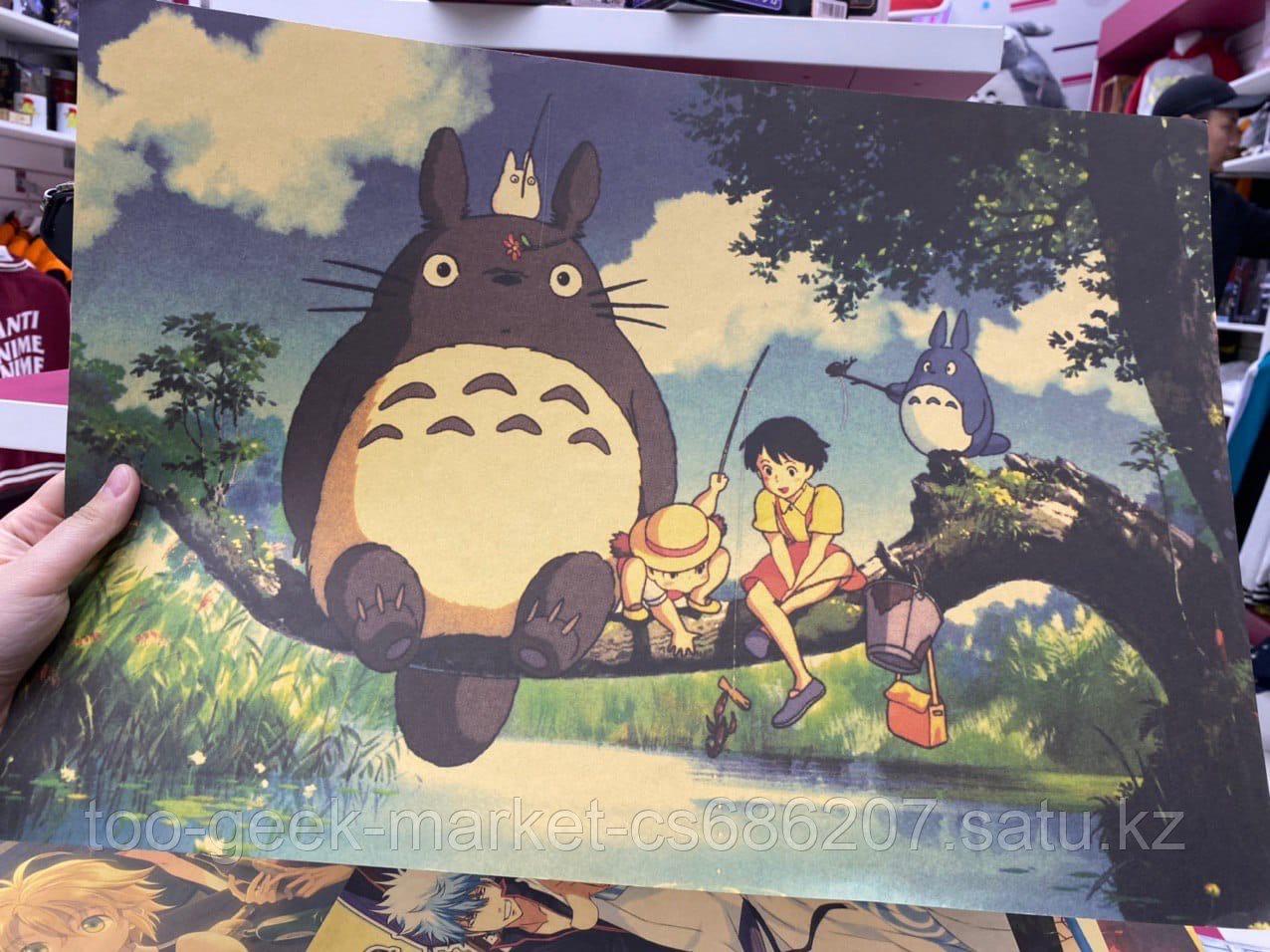 """Крафтовый постер """"Мой сосед Тоторо (вар. третий)"""""""