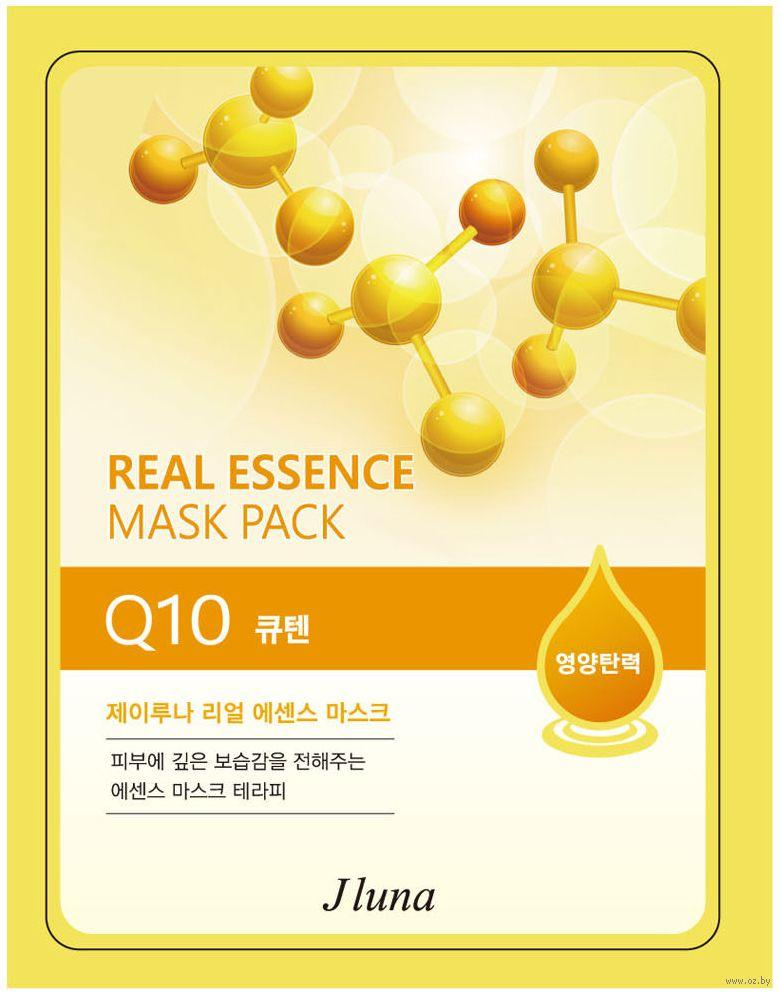 JUNO JLunaReal Essence Mask Pack Тканевая Маска с Коэнзимом Q10