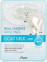 Juno Тканевая маска с козьим молоком Jluna Real Essence Mask Pack