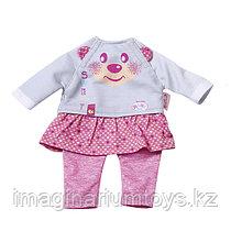 Zapf Creation Baby born Бэби Борн Комплект одежды для дома, 32 см