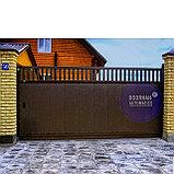 Ворота раздвижные, фото 3