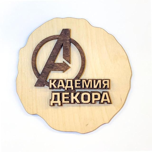 Сувенирная имиджевая продукция из дерева