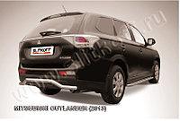 """Защита заднего бампера d57 """"волна"""" Mitsubishi Outlander 2012-14"""