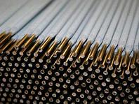 Электроды ЦЛ-11 диам. 4,0 мм.