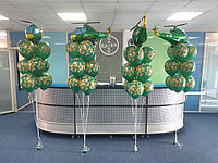 Вертолет + камуфляжные шары, фото 1