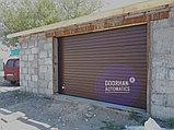 Ворота гаражные секционные, фото 9