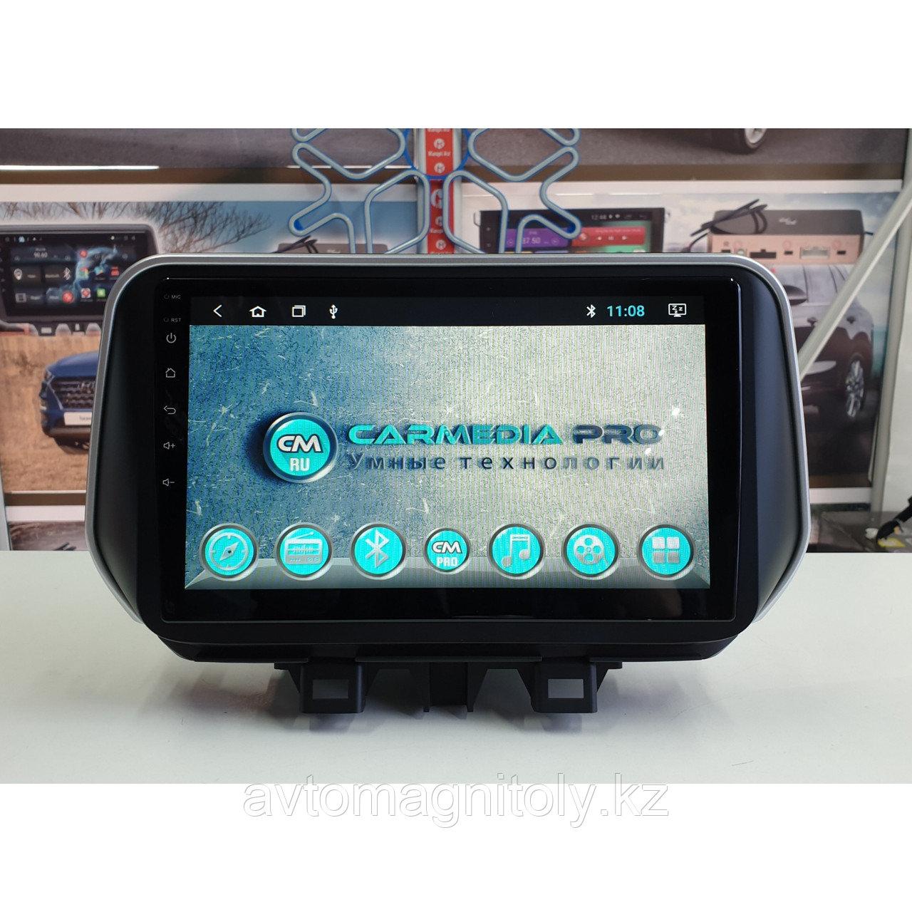 Магнитола CarMedia PRO Hyundai Tucson 2019+