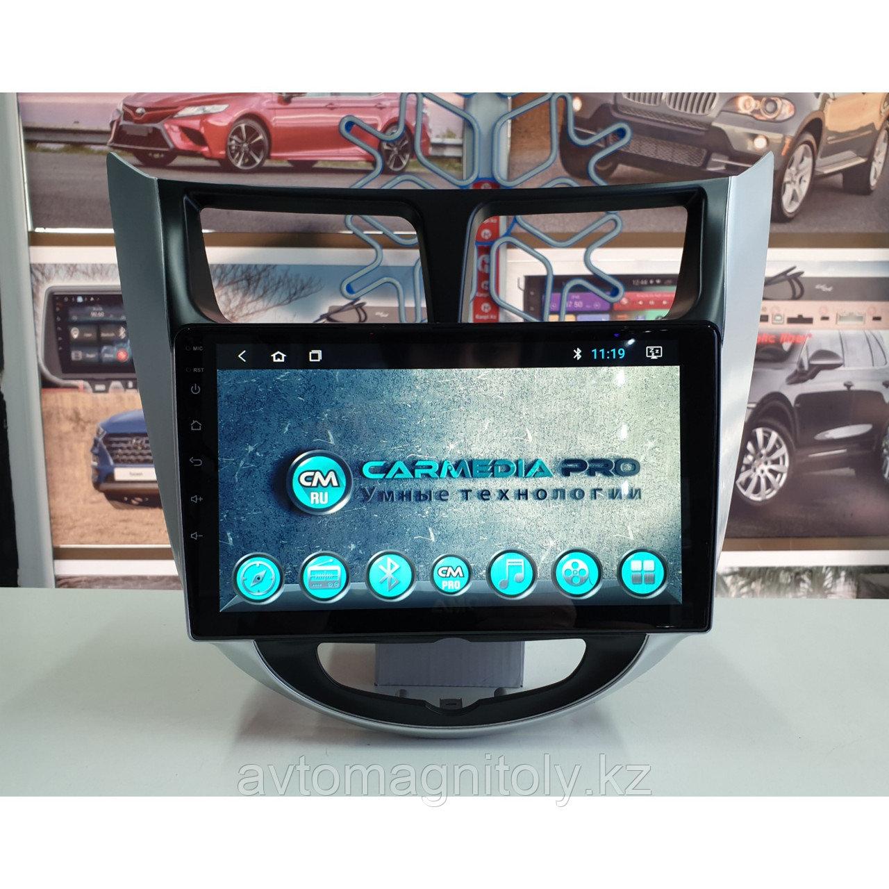 Магнитола CarMedia PRO Hyundai Accent 2011-2015